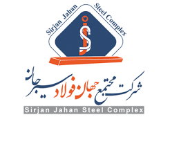 Production of the first billet in Sirjan Jahan Steel Complex by November 97