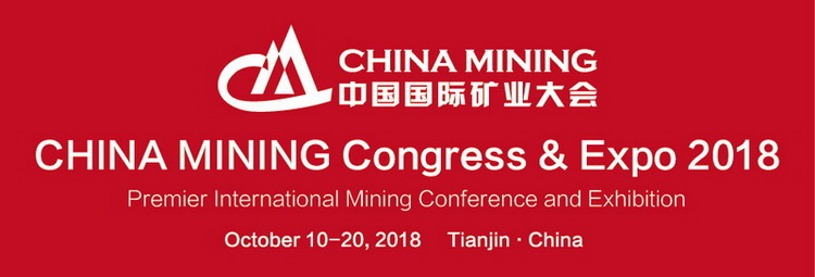 CHINA MINING Congress and Expo 2018