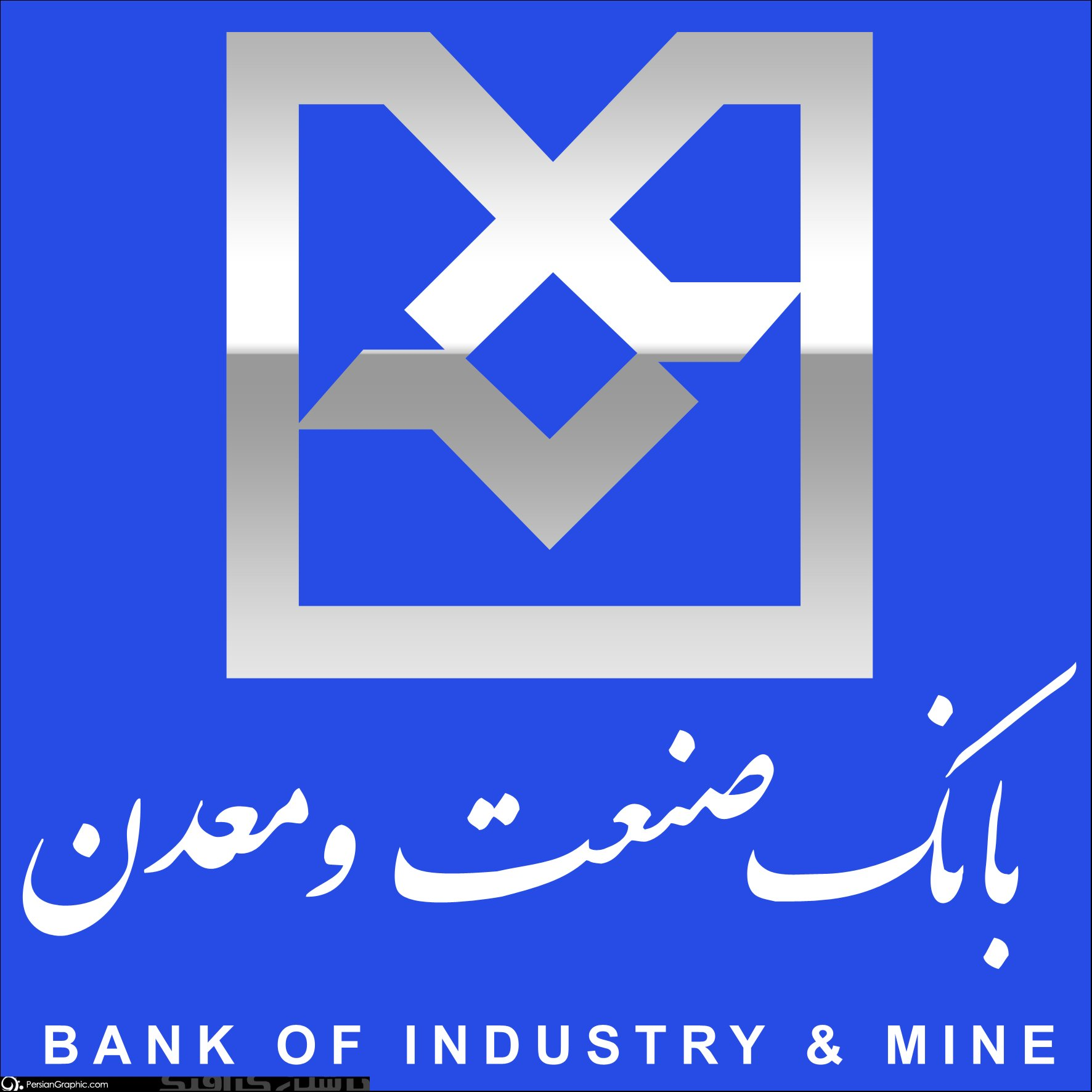 Appreciation of the Governor of Zanjan from the Bank of Industry and Mines