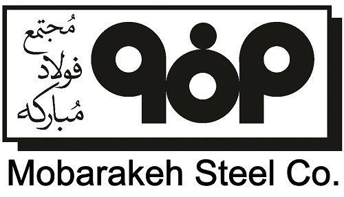 Mobarakeh Steel`s 73% increase was approved by the board