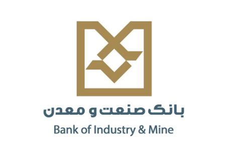 The Board of Directors of the Parliament`s Committee on Industry and Mines examined the financial performance of the Industrial Bank of the Islamic Republic of Iran