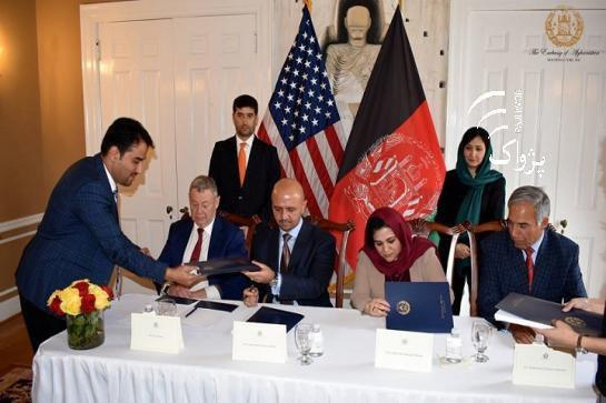 US-Afghan partnership to complete exploration in copper and gold mines / US $ 78 million gold and mines deal with US companies